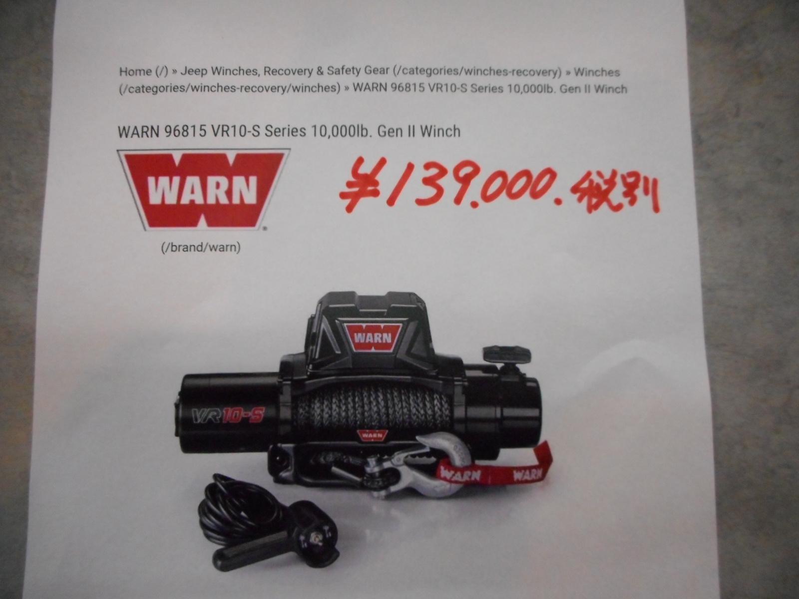 WARN ウインチ VR10-S 新登場